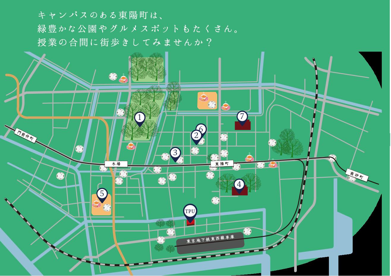キャンパスのある東陽町は、緑豊かな公園やグルメスポットもたくさん。授業の合間に街歩きしてみませんか?