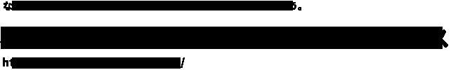 なんでもない一日を、かけがえのない一日に。思い出を、ふやそう。株式会社 長谷工シニアホールディングス http://www.haseko-senior.co.jp/